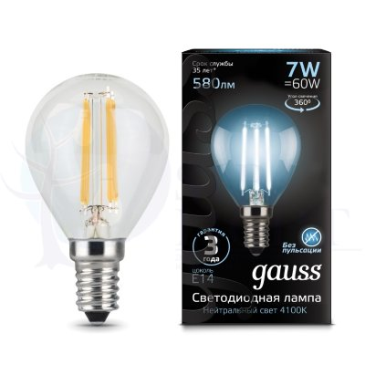 Лампа Gauss LED Filament Шар E14 7W 580lm 4100K 1/10/50