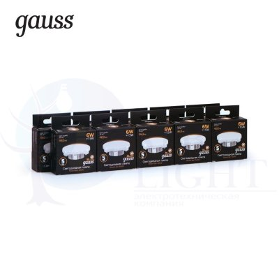 Лампа Gauss LED GX53 6W 460lm 3000K 1/10/50